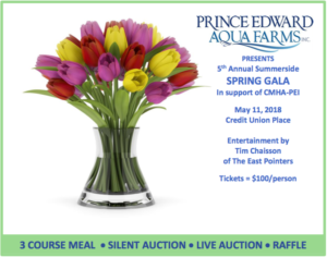 Save the Date - Spring Gala